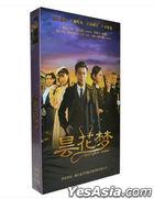 Epiphyllum Dream (2015) (DVD) (Ep. 1-43) (End) (China Version)