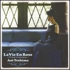 La Vie En Rose -  I Love Cinemas - (日本版)