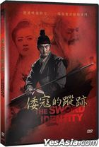 The Sword Identity (2011) (DVD) (Taiwan Version)