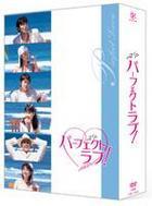Perfect Love! DVD Box (DVD) (Japan Version)