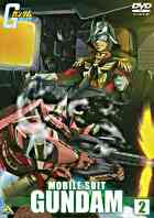 Mobile Suit Gundam (DVD) (Vol.2) (Japan Version)