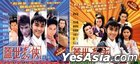 The Final Combat (VCD) (End) (TVB Drama)