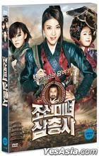 The Huntresses (2013) (DVD) (韓國版)