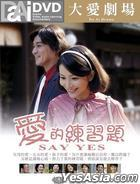 Say Yes (DVD) (End) (Taiwan Version)