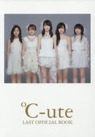 °C-ute LAST OFFICIAL BOOK