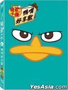 Phineas and Ferb The Movie:The Perry Files (DVD) (Taiwan Version)