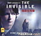 The Invisible (VCD) (Hong Kong Version)