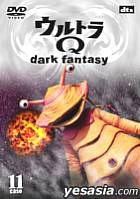 Ultra Q - Dark Fantasy case 11 (DVD) (Japan Version)