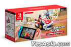 Mario Kart Live: Home Circuit Mario Set (Japan Version)