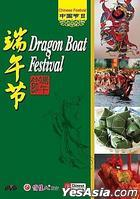 Chinese Festival - Dragon Boat Festival (DVD) (English Subtitled) (China Version)