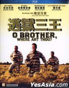 O Brother, Where Art Thou? (2000) (Blu-ray) 2017 Reprint) (Hong Kong Version)