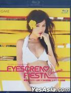 Eyescream Fiesta - Chrissie Chau (Blu-ray) (Hong Kong Version)