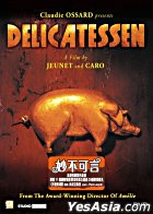 Delicatessen (DVD) (Hong Kong Version)