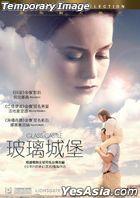 The Glass Castle (2017) (Blu-ray) (Hong Kong Version)