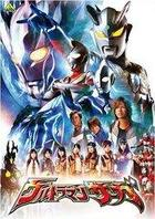 Ultraman Saga (Blu-ray) (Normal Edition) (Japan Version)