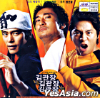 Master Kims (VCD) (Korea Version)