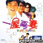 Yi Wu Liang Qi (VCD) (China Version)