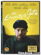 At Eternity's Gate (2018) (DVD) (US Version)