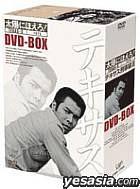 Taiyo ni Hoero! Texas Keiji Hen II DVD Box   (Limited Edition) (Japan Version)