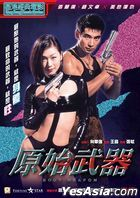 Body Weapon (1999) (DVD) (2020 Reprint) (Hong Kong Version)