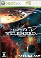 Project Sylpheed (Japan Version)