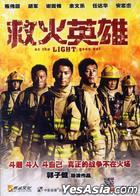 As The Light Goes Out (DVD) (China Version)