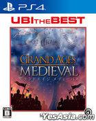 Grand Ages Medieval (廉價版) (日本版)