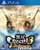 無雙OROCHI 3 Ultimate (日本版)