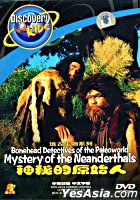 Bonehead Detectives Of The Paleoworld Mystery Of The Neanderthals (DVD) (China Version)