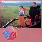 Nagai Yume [Blu-spec CD]  (Japan Version)