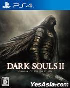 Dark Souls II: Scholar of the First Sin (Japan Version)