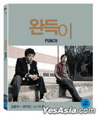 Punch (Blu-ray) (First Press Limited Edition) (Korea Version)