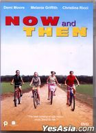 Now And Then (DVD) (Hong Kong Version)