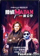 The Happytime Murders (2018) (DVD) (Hong Kong Version)