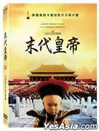 The Last Emperor (1987) (DVD) (Digitally Remastered) (Taiwan Version)