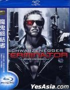 The Terminator (1984) (Blu-ray) (Taiwan Version)
