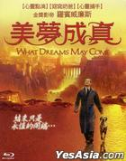 What Dreams May Come (1998) (Blu-ray) (Taiwan Version)