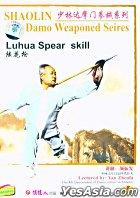 Shaolin Damo Weaponed Series - Luhua Spear Skill (DVD) (English Subtitled) (China Version)