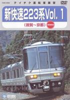 JR NISHINIHON SIN KAISOKU 223KEI VOL.1 (TSURUGA-KYOTO) (Japan Version)