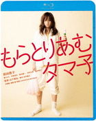 Tamako in Moratorium (Blu-ray) (Special Priced Edition)  (Japan Version)