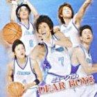 Musical Dear Boys (Japan Version)