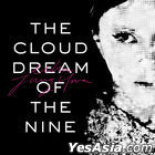 Uhm Jung Hwa Mini Album - The Cloud Dream of the Nine