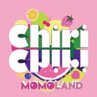 Chiri Chiri (Normal Edition) (Japan Version)