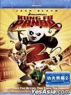 Kung Fu Panda 2 (2011) (Blu-ray) (Hong Kong Version)