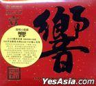 Fever Demonstration Disc 1 (SQCD) (China Version)
