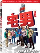 The Big Bang Theory (DVD) (The Complete Tenth Season) (Taiwan Version)