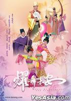 House Of Harmony And Vengeance (DVD) (End) (English Subtitled) (TVB Drama) (US Version)