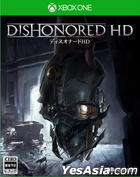 Dishonored HD (Japan Version)