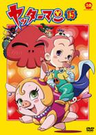 Yattaman 15 (DVD) (Japan Version)
