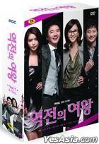 Queen of Reversals Vol. 1 of 2 (DVD) (6-Disc) (English Subtitled) (MBC TV Drama) (Korea Version)
